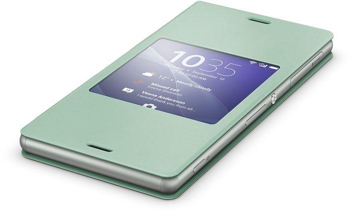 Sony SCR24 zielony