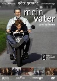 Mein Vater (DVD)