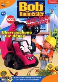 Bob der Baumeister Vol. 23: Überraschung für Benny