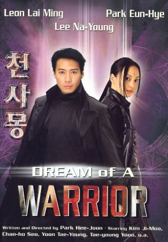 Dream of a Warrior -- via Amazon Partnerprogramm