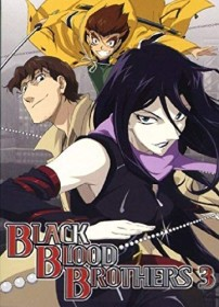 Black Blood Brothers Vol. 3 (DVD)