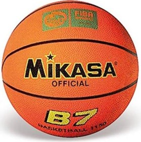 Mikasa Big Shoot B7 Basketball (1020)