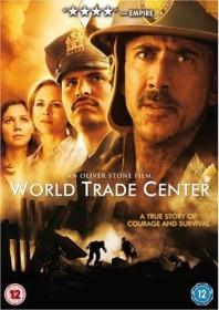 World Trade Center (DVD) (UK)