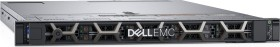 Dell PowerEdge R640, 1x Xeon Silver 4110, 16GB RAM, 600GB HDD (0JYYR)