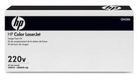 HP fuser unit 230V CB458A
