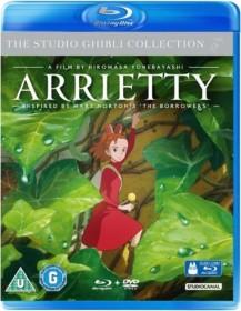 Arrietty (Blu-ray) (UK)
