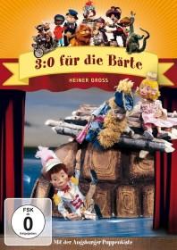 Augsburger Puppenkiste - 3:0 für die Bärte
