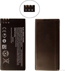 Nokia BL-5H rechargeable battery (02744C7)