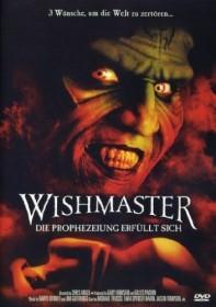 Wishmaster 4 - Die Prophezeiung