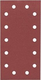 Bosch orbital sander sheet C470 Best for Wood and Paint 115x230mm K100, 10-pack (2608606709)