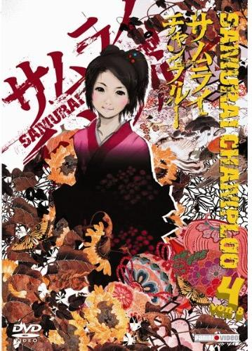 Samurai Champloo Vol. 4 -- via Amazon Partnerprogramm