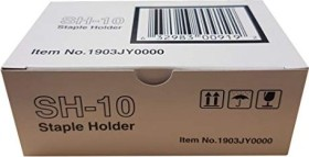 Kyocera SH-10 15000 printer staples (1903JY0000)