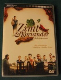 Zimt und Koriander (DVD)