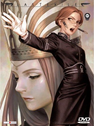 Last Exile Vol. 5 (Folgen 18-21) -- via Amazon Partnerprogramm