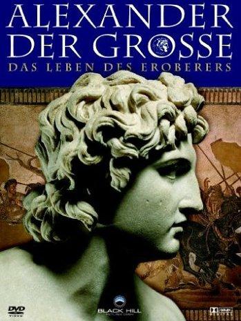 Alexander der Große - Das Leben des Eroberers -- via Amazon Partnerprogramm