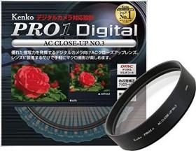 Kenko close-up lens (various types)