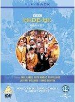 Hi-De-Hi! Season 7 (UK)