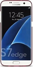 Artwizz 0647-1814-14424-109152<br>Artwizz Rubber Clip Schutz Hülle Case Cover in Rot für Samsung Galaxy S7 edge