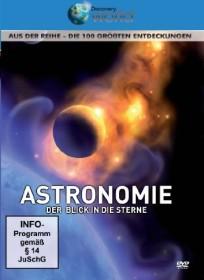 PM Wissensedition: Astronomie - Der Blick in die Sterne (DVD)