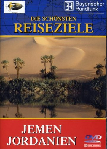 Reise: Jordanien -- via Amazon Partnerprogramm