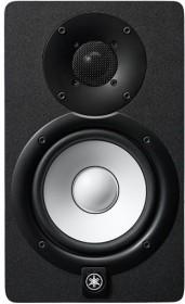 Yamaha HS5 schwarz, Stück