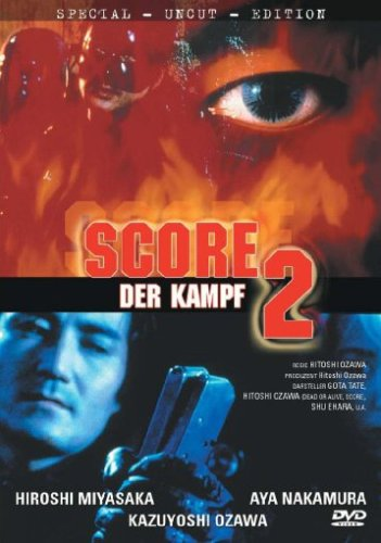 The Score 2 -- via Amazon Partnerprogramm