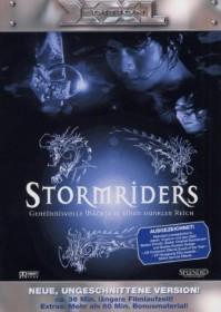 Stormriders (Special Editions)