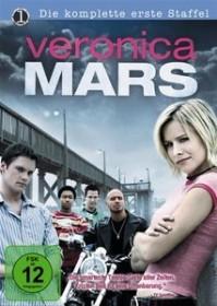 Veronica Mars Season 1 (DVD)
