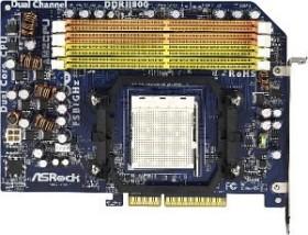 ASRock AM2CPU Board, Upgrade Karte für ASRock Motherboards