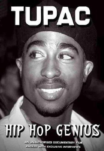 Tupac Shakur - Hip Hop Genius -- via Amazon Partnerprogramm