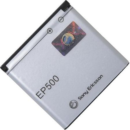 Sony Ericsson EP500 rechargeable battery -- via Amazon Partnerprogramm