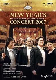 Neujahrskonzert 2007 (DVD)