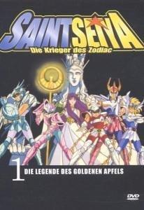 Saint Seiya - The Movie