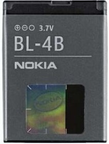 Nokia BL-4B rechargeable battery (0279361)