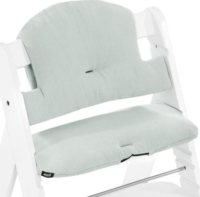 Hauck Alpha-Pad highchair cushion (various colours) -- via Amazon Partnerprogramm