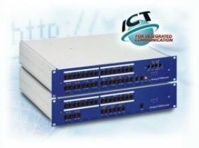 bintec elmeg ICT 880 Rack (1089722)