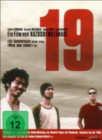 19 (DVD)
