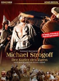Michael Strogoff - Der Kurier des Zaren (DVD)