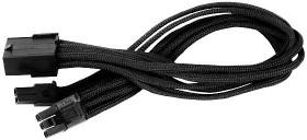 SilverStone PP07-PCIB, 6/8-Pin PCIe extension 250mm, sleeved black (SST-PP07-PCIB/40094)