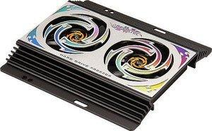 Revoltec Hard Drive Cooler schwarz (RS029)