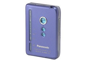 Panasonic RQ-SX53