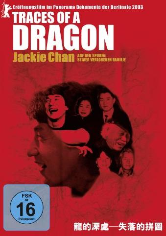 Traces of a Dragon -- via Amazon Partnerprogramm