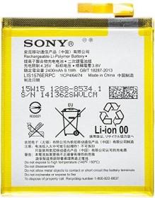 Sony LIS1576ERPC