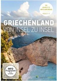 Griechenland von Insel zu Insel (DVD)