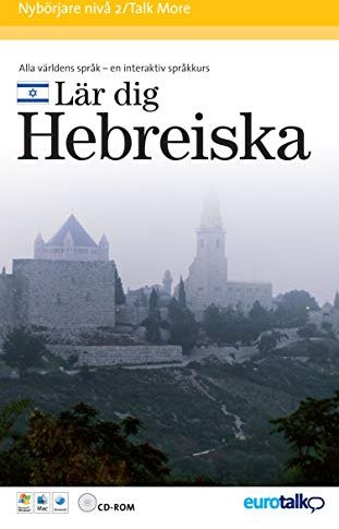 Eurotalk Talk More: Hebrew (englisch) (PC/MAC) -- via Amazon Partnerprogramm