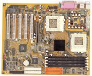 ABIT VP6, Apollo Pro 133A Dual, RAID