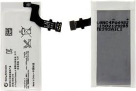 Sony AGPB009-A001