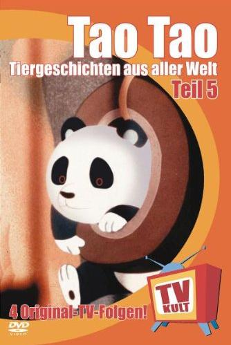 Tao Tao Vol. 5 -- via Amazon Partnerprogramm