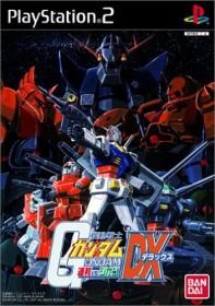 Gundam: Federation vs. Zeon (PS2)