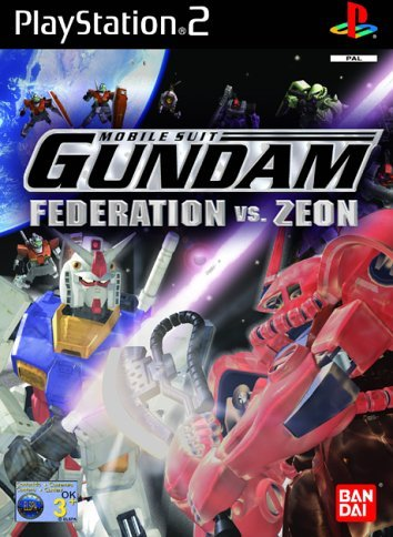 Gundam: Federation vs. Zeon (deutsch) (PS2) -- via Amazon Partnerprogramm
